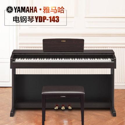 雅马哈电钢琴88键重锤YDP-143
