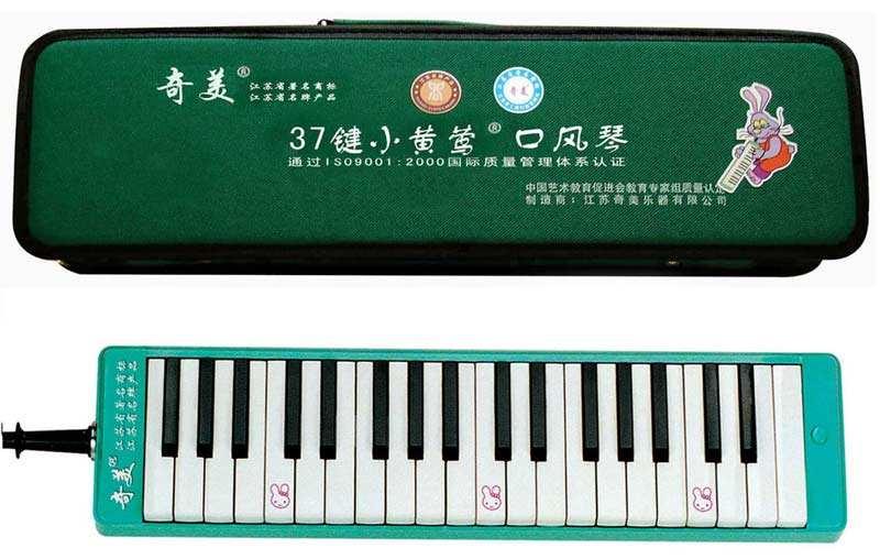 奇美口风琴