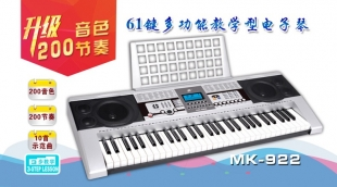MK-922