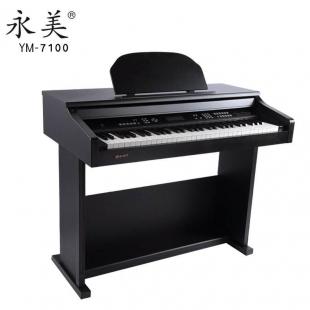 永美电钢琴