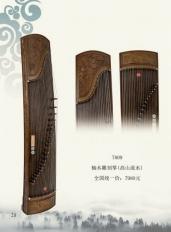 龙凤古筝7809