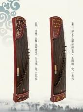 龙凤古筝6801